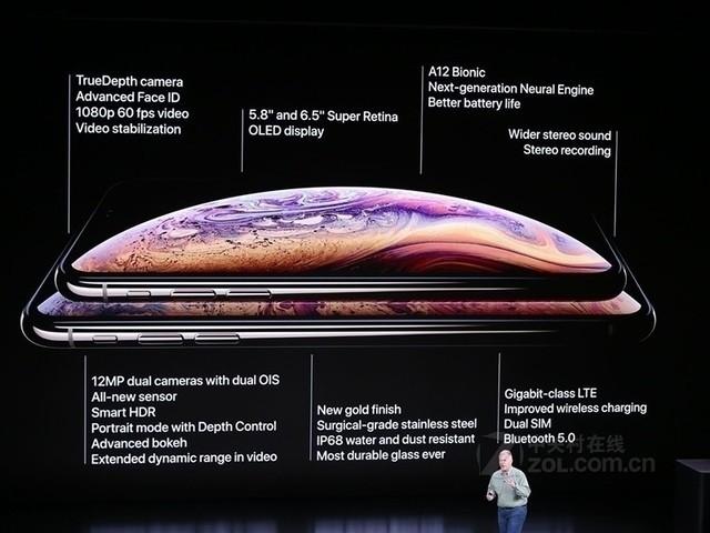 iPhone Xs发布会 这几件事库克没告诉你