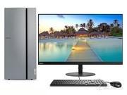 联想 天逸510 Pro(i7 8700/8GB/128GB+1TB/2G独显/27LCD)