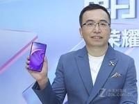 榮耀Magic 2(6GB RAM/全網通)發布會回顧1