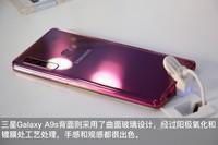 三星Galaxy A9s(6GB RAM/全网通)发布会回顾3