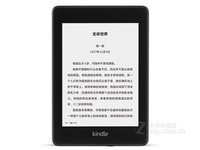 新品送书卡:亚马逊 Kindle paperwhite 第四代(8GB)