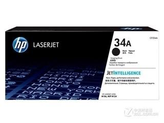 HP 34A(CF234A)