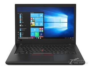 ThinkPad A485