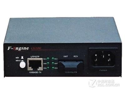 F-engine OL100CR-04C