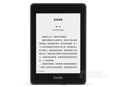 亚马逊 Kindle paperwhite 第四代(8GB)