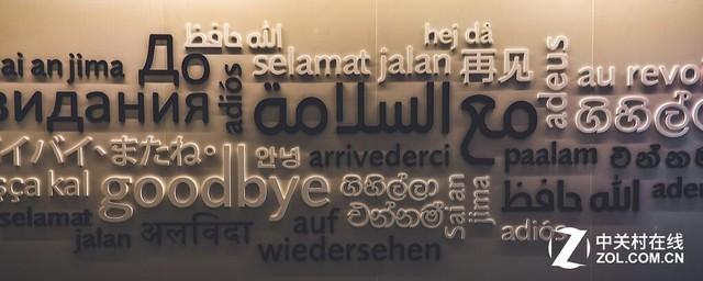 天猫双11全球化 各国买卖无语言障碍!
