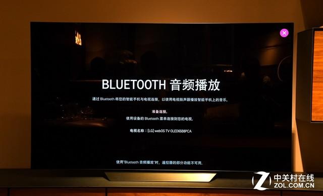 主流级OLED首选!LG 65英寸B8电视评测
