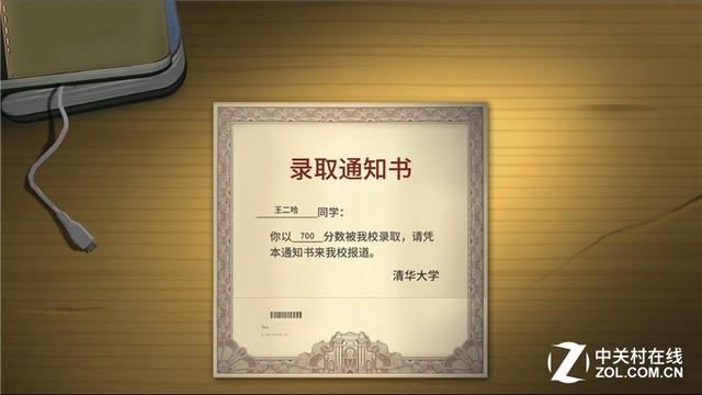 《中国式家长》 隐藏着最真实的自己
