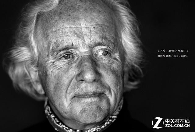 Jamo 50周年 与丹麦设计大师探讨音响与设计
