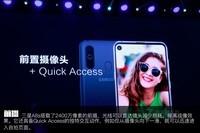 三星Galaxy A8s(6GB RAM/全网通)发布会回顾3