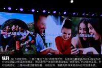 三星Galaxy A8s(6GB RAM/全网通)发布会回顾7