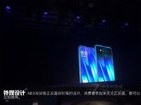 vivo NEX雙屏版(10GB RAM/全網通)發布會回顧5