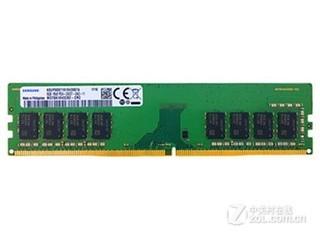 三星8GB DDR4 2133