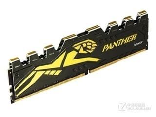 宇瞻黑豹 8GB DDR4 2666