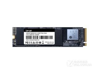 雷克沙NM600 M.2(480GB)