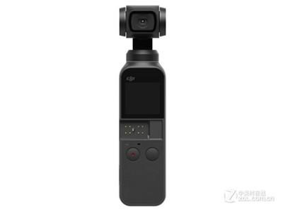 大疆 灵眸OSMO pocket口袋云台相机