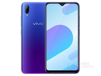vivo Y93s(全网通)6.2英寸 1520x720像素 后置:1300万像素+200万像素 前置:800万像素 八核 4GB