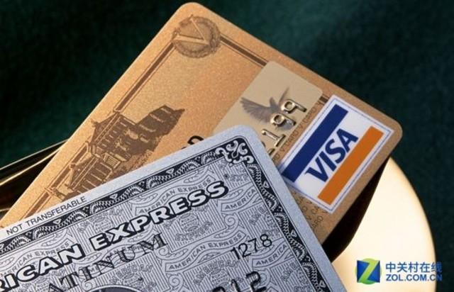 三张快速获得积分的信用卡 你申请了吗?