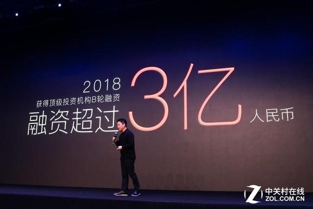 e换电CEO黄嘉曦:好的产品不畏资本寒冬