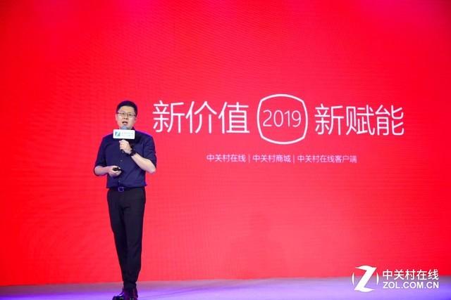 ZOL蔡小鹏:六大专业变革服务4亿科技用户