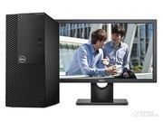 戴尔 OptiPlex 3050MT(i3 7100/4GB/1TB/集显/23LCD)
