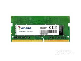 威刚万紫千红 8GB DDR4 2666(笔记本)