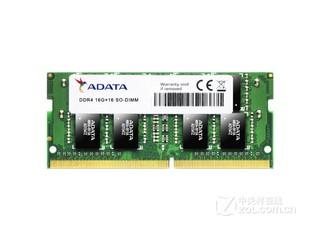 威刚万紫千红 16GB DDR4 2400(笔记本)