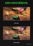 黑鲨游戏手机2(6GB RAM/全网通)产品图解6