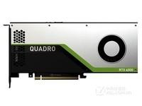 丽台 Quadro RTX 4000