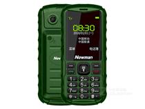 纽曼L8S(移动/联通版)