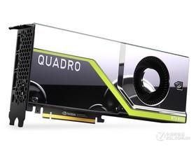 丽台Quadro RTX 8000