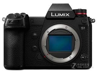松下LUMIX S1套机 (R24105镜头)