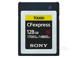 索尼CFexpress卡(128GB)