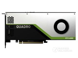 丽台Quadro RTX 4000