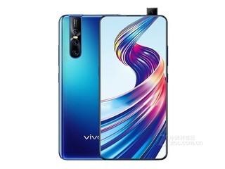 vivo X27(8GB RAM/骁龙675/全网通)