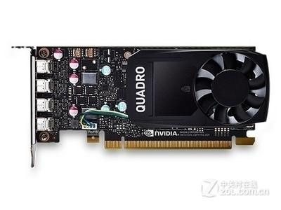 英伟达NVIDIA Quadro P620详细参数 配置 英伟达原厂 咨询送大礼 授权代理商