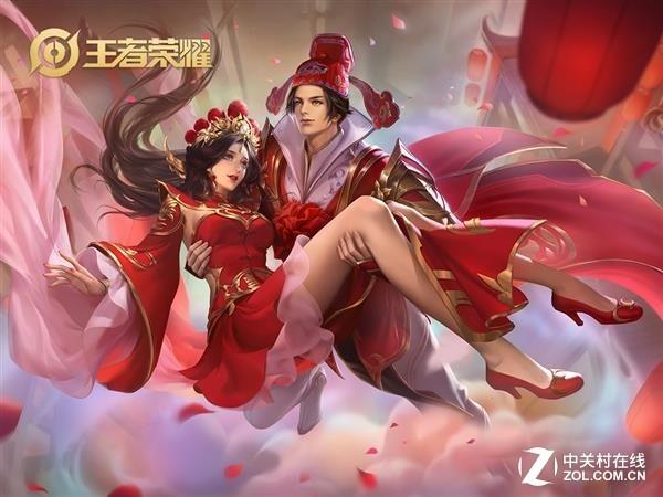 王者荣耀:购买情人节限定皮肤的玩家可退款