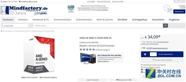 锐龙3000的前菜?AMD悄悄上架一款双核处理器