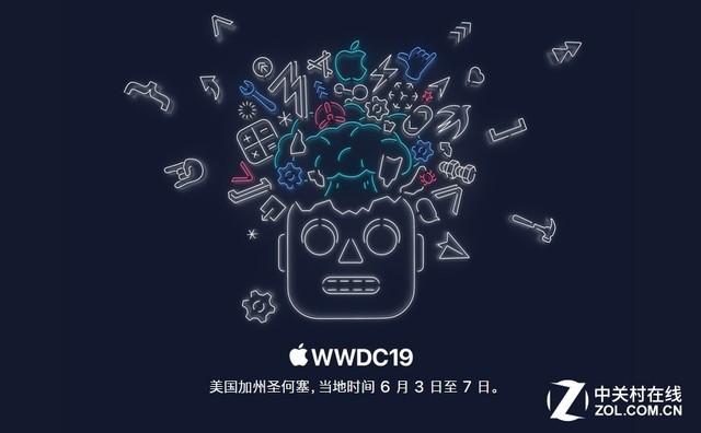 早报:苹果宣布WWDC19将于6月3日举行