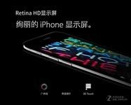 苹果iPhone 7(全网通)产品图解4