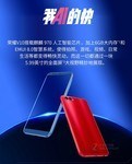 荣耀V10(4GB RAM/全网通)产品图解5