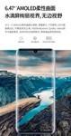 中兴AXON 10 Pro(6GB/128GB/全网通)产品图解6
