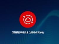 天融信 TopEDR Linux南宁仅售8988元