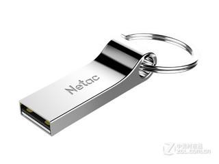 朗科U275(8GB)