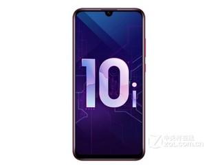 荣耀10i(全网通)