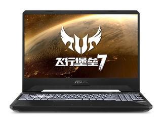 华硕飞行堡垒7(i7 9750H/16GB/512GB+1TB/GTX1650)