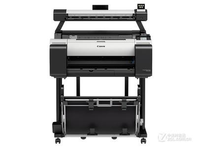 佳能 TM-5300MFP打印复印扫描一体机