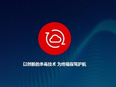 天融信 TopEDR Linux
