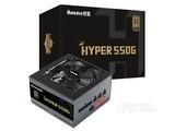 航嘉HYPER 550G