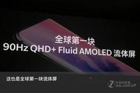 一加7 Pro(12GB/256GB/全网通)发布会回顾5
